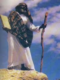 VERDADEIRA APARÊNCIA DE MOSHÊ