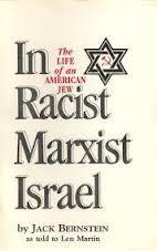 A VIDA DE UM JUDEU AMERICANO EM UM ISRAEL RACISTA MARXISTA