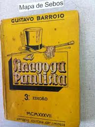 SINAGOGA PAULISTA - GUSTAVO BARROSO