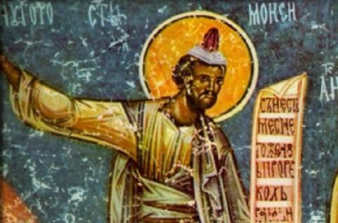 MOSHEH