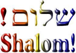 SHALOM 001