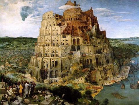 041 - torre-de-bael