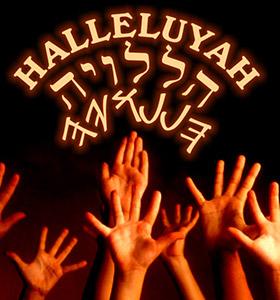 halleluyah-arms-sm
