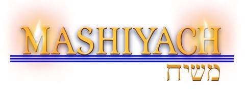 MASHIYACH 002
