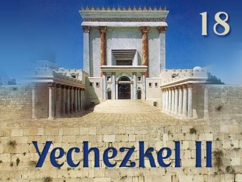 YECHEZKEL 18 001